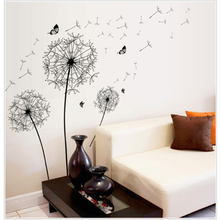 Black Dandelion Wall Sticker Art Decals PVC Wall Decoration