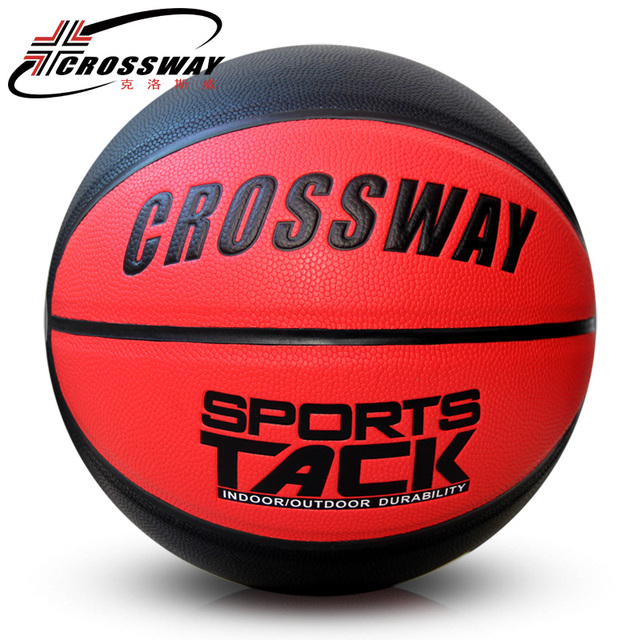 crossway new brand 2 color original basketball ball 711712 high quality genuine pu material - Basketball Pictures To Color 2