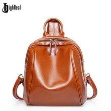 Highreal Роскошные брендовые модные масло воск кожа женщины рюкзак из натуральной кожи женщина сумки Винтаж Рюкзак Дорожная сумка J41
