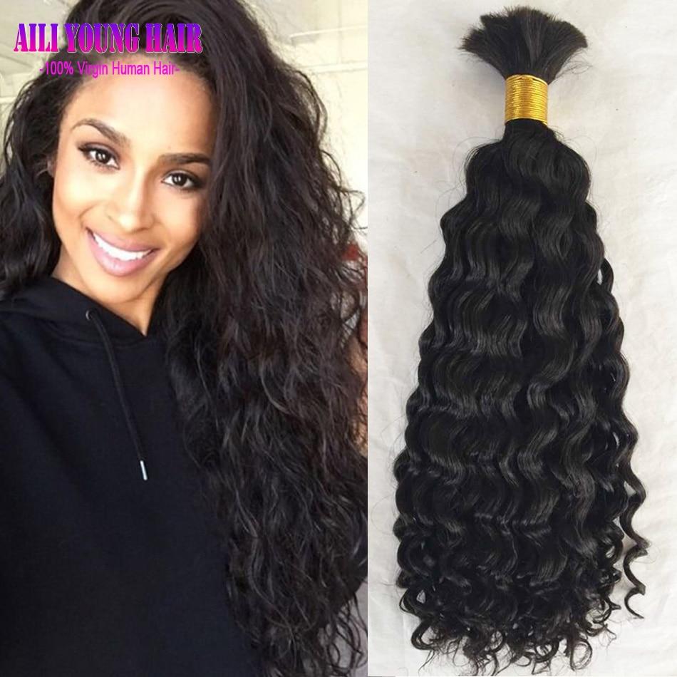 Best Selling Loose Kinky Curly Human Braiding Hair Bulk No ...