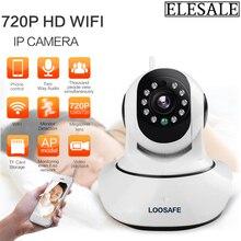 HD 720 P Беспроводная Ip-камера WI-FI Onvif Видеонаблюдения Сигнализация Системы Безопасности Домашней Сети IP Камера Ночного Видения
