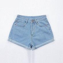 High Waist Denim ShortsRI01