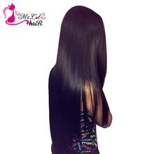 Brazilian Straight Hair 1/3/4 Bundles Ms Cat Hair 100% Human Hair Weave Bundles Natural Color 8