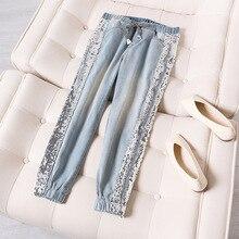 กางเกงยีนส์เก้ากางเกง mm ผู้หญิงไขมัน sequins