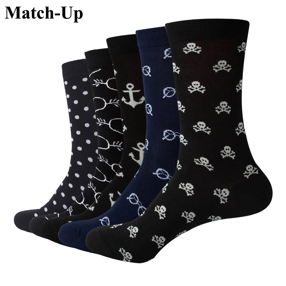 Match-Up Men's Fashion Men Socks Set High Quality Cotton Sock Solid Colors Classic Basic Comfortable Dress Socks  Business Sock