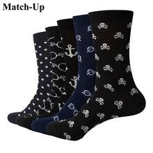 Match Up Mens Fashion Men Socks Set High Quality Cotton Sock Solid Colors Classic Basic Comfortable Dress Socks  business sock