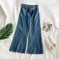 2019 new fashion women's jeans wide leg pants trousers belt high waist pants