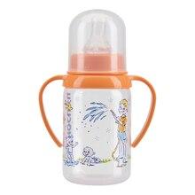 Бутылочка КУРНОСИКИ полипропиленовая с ручками, с силиконовой соской молочной, 125 мл