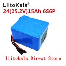 LiitoKala 6S6P 24V 15Ah 25.2V akumulator litowy baterie do elektrycznego motorower ebike skuter wózek inwalidzki cropper z BM