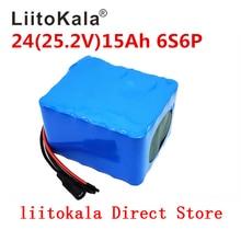 بطاريات LiitoKala 6S6P 24V 15Ah 25.2V بطارية ليثيوم لمحرك كهربائي دراجة كهربائية سكوتر سكوتر متحرك مع BM
