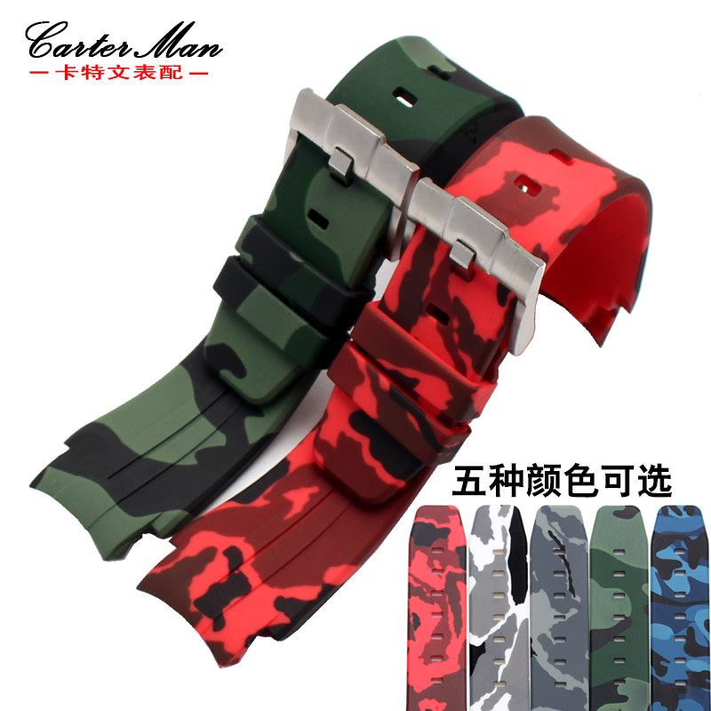 high quality New fashion camouflage color rubber watch strap stainless steel rings for sports 21mm brand watchbands liaopijiang bao gangshi used ar5890 ar5905 ar5906 stainless steel strip rubber fashion 20 23mm
