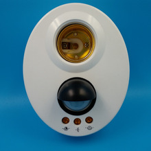 Body Smart Pir Sensor Motion Switch Intelligent Adjustable Delay E27 Spiral Lampholder 110-250V