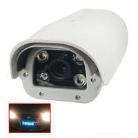 Professional 2MP 1080 Waterproof IP66 Car Plate Number License Recognition ANPR AHD LPR camera for Entrance/Packinglot