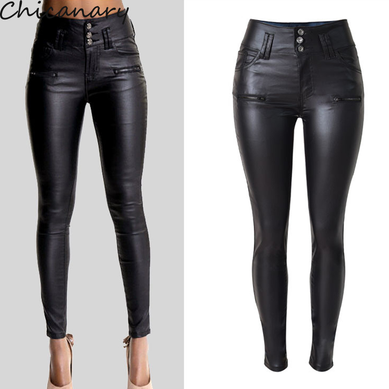 Lady High Waisted Women s Sexy Faux Leather Stretch Skinny Pants Slim Jeans Trousers Plus Size