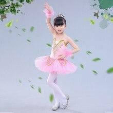 Children's ballet dance skirt Little Swan sequins Girls performance clothing soft new children's pettiskirt exercise clothes