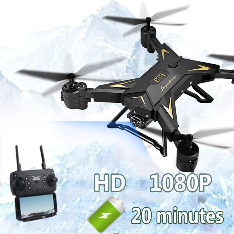 Беспилотный летательный аппарат RC с камерой HD 1080 P WI-FI FPV селфи Дрон профессиональная Складная Quadcopter 20 минут Срок службы батареи дрон квадрок...