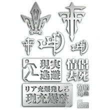 Eco-friendly ACG Baka to Test Shoukanjuu Anime 3D Metal Adhesive Decal Sticker for Mobile Phone Laptop Kids DIY Toy