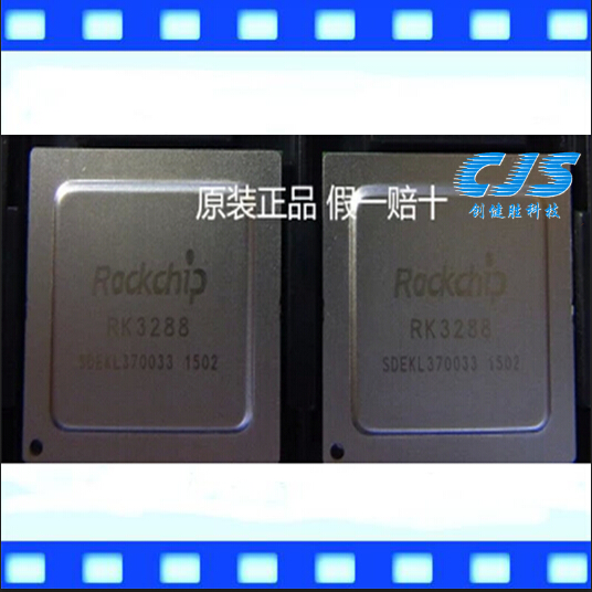100% original RK3288 3288 ROCKCHIP BGA453 The cpu processor