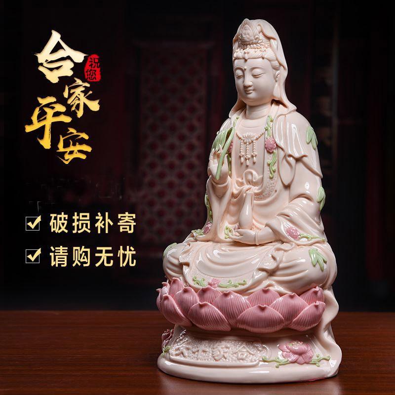 28cm LARGE high grade home TOP efficacious Talisman Mascot Guanyin Buddha Natural Porcelain jade carving Sculpture