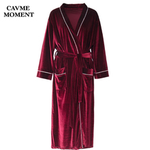 Cavme CUSTOM Winter Wedding Bride Bridesmaid Bathrobe Long Kimono Velvet  Sleepwear Night Gown Dressing Solid Gray 1e87a9ca2