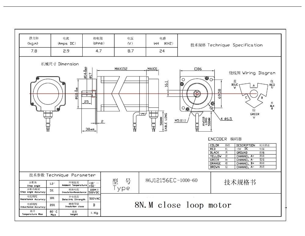86J12156EC-1000-60-8NM0000