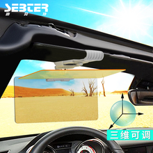 SEBTER Car-styling Drivers Goggles Car Day And Night Anti head light Mirror Sunglasses