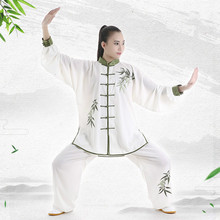 Униформа Тай Чи для взрослых Одежда для боевых искусств с длинным рукавом вышивка тхэквондо костюм для кунг-фу китайский стиль утренние тренировочные костюмы