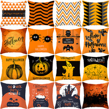 Halloween Orange Geometric Peach Skin Pillowcase Color Bright Pillowcase Custom Pumpkin Print Cushion Cover Household Items