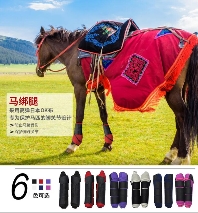 Preferential Horsing Riding Equipment Horse Legging/horse Leg Protector Horse Riding Accesorie Protective Equipment