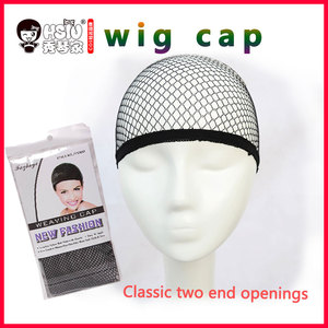 Image 4 - HSIU (20 pcs)new fashion wig cap Stretchable Mesh Wigs Cap Elastic Hair Snood Nets for Cosplay