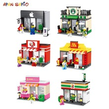 City Mini Street Scene Building Blocks Toys Architecture Model Store Compatible With Brands Toys for Children