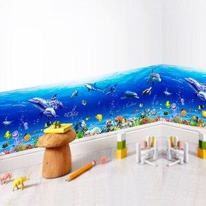 Рыбки под морем настенные наклейки с пейзажами для детского сада детская комната плинтус украшение дома Diy мультфильм росписи искусства ПВ...