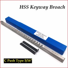 5/16 C Push-Type HSS Keyway Broach Inch Sized Cutting Tool for CNC Engraving Milling Machine Lathe