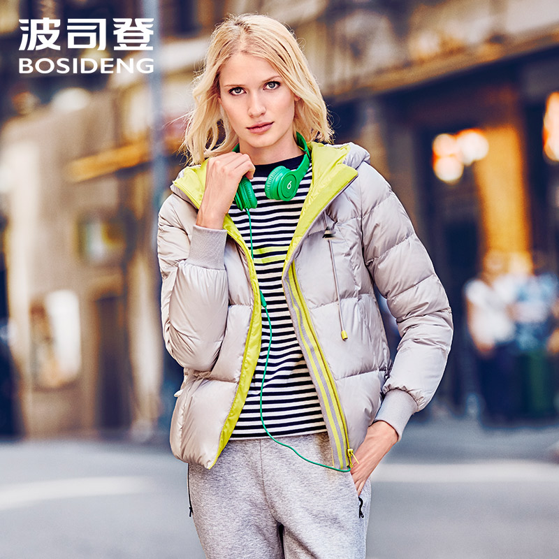 BOSIDENG new winter women short down jacket hoodie down coat windbreaker parka fluorescence color zipper high quality B1601186