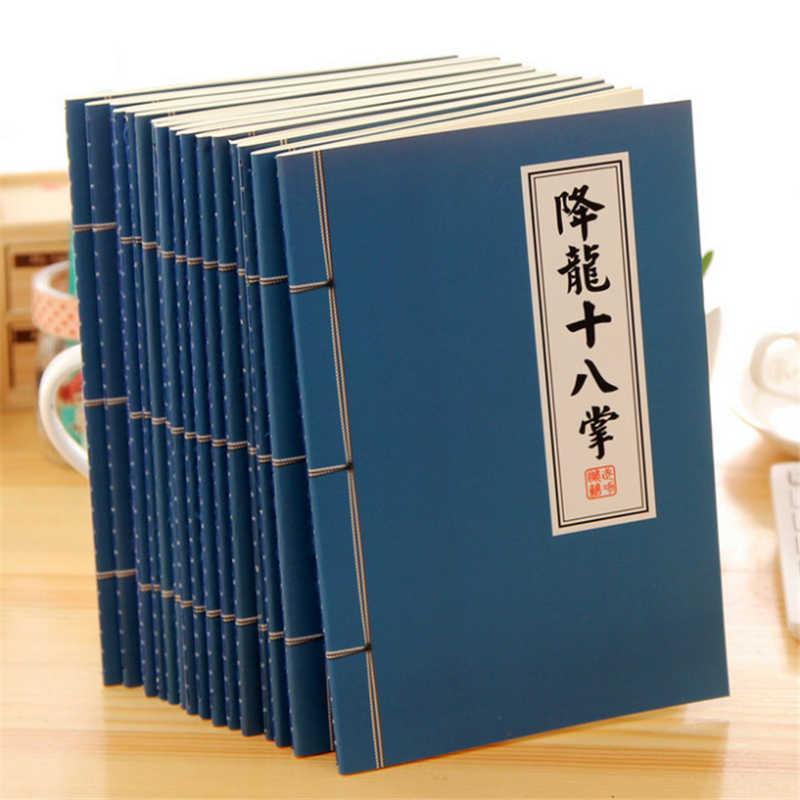 DL Kreatif alat tulis kembali ke kuno diary, Wu Gong Wu Lin, buku dari buku yang rahasia, A5 notebook grosir