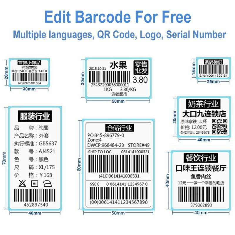 Label Barcode Printer Thermische Printer Print Bill Machine 20 Mm Tot 80 Mm Met Auto Peeling Ondersteuning Sticker papier - 5