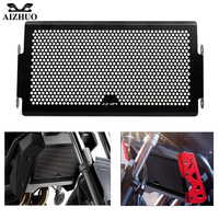 For Yamaha Mt07 Tracer Mt 07 FZ07 FZ 07 MT 07 2014 2016 XSR700 radiator protective cover Guards Radiator Grille Cover Protecter
