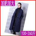 Clearance--2015 women 130kg plus size plus size trench ultra long thick outerwear cotton standcollar jacket cotton-padded coat