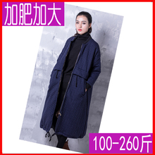 Clearance 2015 women 130kg plus size plus size trench ultra long thick outerwear cotton standcollar jacket