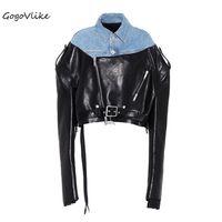 Специальные PU кожаная куртка мотоцикла Винтаж 2018 Для женщин короткие черные джинсовые Лоскутная куртка-пилот с поясом lt023s30