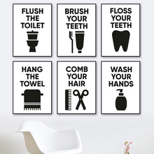 купить!  Щетка для мытья Полотенце Гребень Туалет Смешно Знак Wall Art Холст Картины Северные Плакаты и