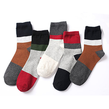 5 Pairs Men Socks Solid Color Cotton Classical Businness Casual Socks Summer Autumn Stripe Breathable Male Boat Sock цены