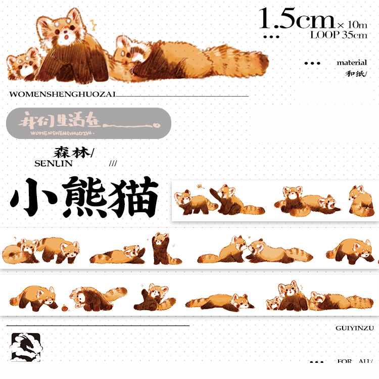 15mm*10m Original Lovely Animal Kawaii Cute Bear Panda Decorative Washi Tape DIY Planner Diary Scrapbooking Masking Tape Escolar
