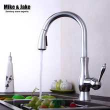 Silver Single Handle Kitchen Faucet Mixer Pull Out Kitchen Tap Single Hole 360 Rotate Copper Chrome Swivel Sink Mixer Tap MJ9633