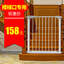 Bolinbolon child gate baby fence pet dog grid railing fence isolating valve