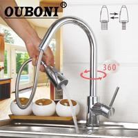 OUBONI 360 Swivel Stream Pull Out Spout Contemporary Kitchen Sink Faucet Polish Chrome Brass Hot Cold