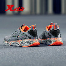 981219110217 Reactive Coil Xtep men running shoes 2019 summer new comfortable casual cushioning breathable sports