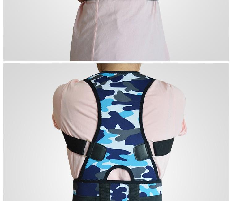 back support belt 02