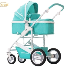 YIBAOLAI 8 gifts The New Baby Strollers Foldable baby stroller can sit reclining folding four wheel cart winter RU free shipping