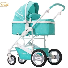 YIBAOLAI Baby Strollers Foldable baby stroller can sit reclining four wheel cart winter High landscape stroller